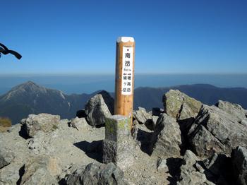 31_南岳山頂.jpg