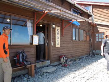 49_北穂高山荘.jpg