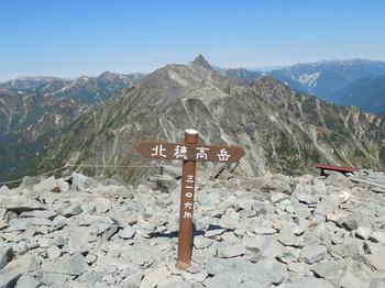 50_北穂高岳山頂.jpg