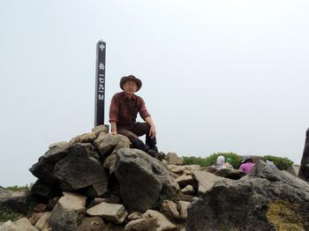 中岳山頂.jpg