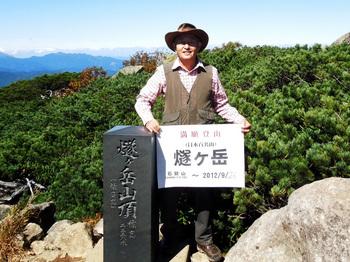 満願登山記念撮影1.jpg