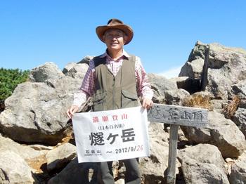 満願登山記念撮影2.jpg